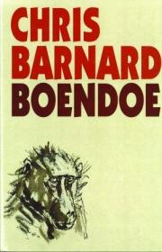 BOENDOE