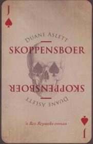 SKOPPENSBOER