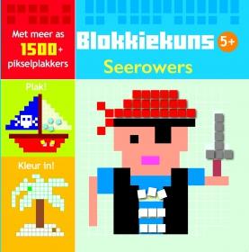 BLOKKIEKUNS: SEEROWERS
