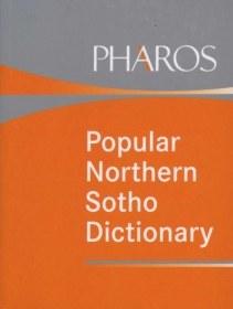 POPULAR NORTH SOTHO DICT 2007