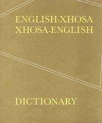 XHOSA-ENG DICTIONARY (1998)